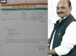 अमेठी से राहुल के हार की जिम्मेदारी लेते हुए इस कांग्रेस नेता ने दिया इस्तीफा