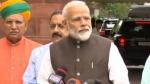 भारत के नक्शे से जुड़े जियोस्पेशियल बिल में बदलाव कर सकती है सरकार, गृह मंत्रालय ने मांगे सुझाव