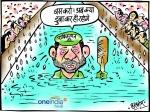 भारत से मिली हार पर पाकिस्तान ने बहाए इतने आंसू, सरफराज बोले- बस करो डुबाओगे क्या