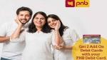 PNB खाताधारकों के लिए खुशखबरी, ATM कार्ड पर मिल रही ये खास सुविधा