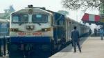 कंफर्म ट्रेन टिकट पाने का आसान तरीका, IRCTC की इस खास सुविधा का उठाएं लाभ