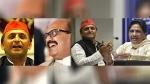 बुआ-बबुआ विवाद पर अंकल अमर सिंह ने ली चुटकी, अखिलेश को बताया कालिदास