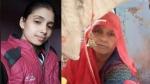 फर्रुखाबाद: दो बेटियों संग गंगा में नहाने आई थी महिला, सुबह झाड़ियों में मिली लाश, बेटियों की तलाश जारी