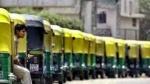 दिल्ली में ऑटो रिक्शा का किराया आज से बढ़ा, जानिए क्या हैं नई कीमतें