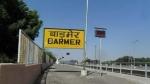 राजस्थान : बाड़मेर में 5 बेटियों के साथ मां ने दी जान, मौत की वजह बन गई पहेली