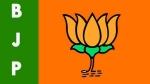 BJP ने लोकसभा और राज्यसभा के सांसदों के लिए जारी किया व्हिप