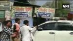 बिहार: अस्पताल का दौरा करने पहुंचे स्वास्थ्य मंत्री को लोगों ने दिखाए काले झंडे
