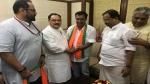 पीएम मोदी की तारीफ करने पर कांग्रेस से निकाले गए नेता बीजेपी में हुए शामिल