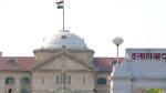 कुंभ मेले में बिजली घोटाला, हाई कोर्ट ने राज्य सरकार और पीडीए से मांगा जवाब