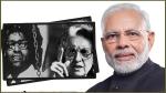 #Emergency: PM मोदी ने शेयर किया खास Video, जानिए देश के काले अध्याय के बारे में सब कुछ