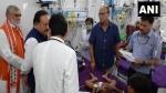 मुजफ्फरपुर: चमकी बुखार से मरने वालों की संख्या 84 हुई, मरीज बच्चों से मिले डॉ. हर्षवर्धन