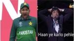 भारत से मिली हार तो सोशल मीडिया पर बुरी तरह ट्रोल हुई पाकिस्तानी टीम