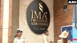 IMA ज्वैलरी स्कैम: आरोपी मंसूर खान के खिलाफ समन जारी, 24 जून को ED के सामने पेश होने का आदेश