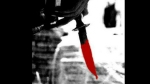 दिल्ली: रेस्तरां कर्मचारी ने साथी कर्मचारी को चाकू घोंप की हत्या, मामला दर्ज