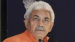 पूर्व केंद्रीय मंत्री मनोज सिन्हा होंगे जम्मू कश्मीर के नए उपराज्यपाल