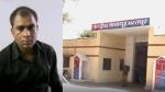 पेशी पर गया कैदी मलाशय में छुपा लाया मोबाइल, पकड़े जाने पर निकालने के लिए ले जाना पड़ा अस्पताल