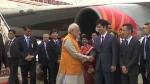 जी-20 की बैठक में हिस्सा लेने के लिए पीएम मोदी पहुंचे जापान