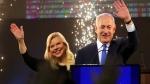 इजराइल के PM नेतन्याहू की पत्नी सारा सरकारी फंड के दुरुपयोग की दोषी करार