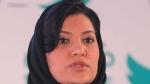 सऊदी अरब की पहली महिला राजदूत रीमा बिंट बंदर  जल्द संभालेंगी अमेरिका में अपनी जिम्मेदारी
