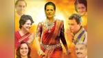 सोनिया गांधी को पोस्टर में बताया रानी लक्ष्मीबाई, लिखा- खूब लड़ रही मर्दानी वो तो...