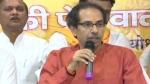 रामलला के दर्शन के बाद उद्धव ठाकरे ने राम मंदिर पर दिया बड़ा बयान