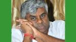 Karnataka: फ्लोर टेस्ट से पहले मंत्री जी ने तमाम बागी विधायकों से माफी मांगी