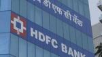 HDFC बैंक ने FD पर ब्याज दरों को घटाया,  जानिए अब कितना रिटर्न मिलेगा