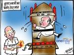 कार्टून: चंद्रयान जाने को तैयार, लेकिन भाजपा ने रोका कुमारस्वामी का 'मिशन'