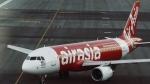 2022 से एयर एशिया शुरू करेगी फ्लाइंग टैक्सी बिजनेस, कंपनी के CEO ने दी जानकारी