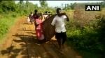 VIDEO: नहीं मिली एंबुलेंस, गर्भवती महिला को 6KM चादर में ढोना पड़ा
