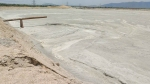 कोरबा: फेफड़ों को छलनी कर रही लाखों टन राखड़