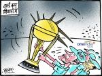 कार्टून: विश्व कप ट्रॉफी के साथ 'विवाद' भी आया इंग्लैंड के हिस्से में