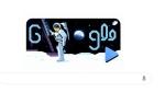 गूगल ने डूडल के जरिए चांद पर अपोलो मिशन की 50वीं सालगिरह को किया  याद