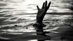 बिहार: चिमनी के गड्ढे में नहाने गए 5 बच्चों की डूबे कर मौत