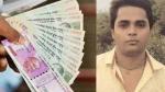 सब्जी विक्रेता के खाते में 3.93 करोड़ रुपये, बैंक ने किया अकांउट सीज