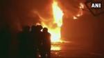 महाराष्ट्र: भिवंडी स्थित केमिकल  फैक्ट्री में लगी आग, मौके पर दमकल की गाड़ियां मौजूद