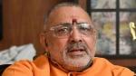सुप्रीम कोर्ट की सुनवाई पर गिरीराज सिंह का तीखा बयान, कहा- कांग्रेस चाहती तो राम मंदिर कभी विवादित मुद्दा नहीं बनता