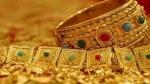 Good News: सोना खरीदने का सही मौका, कीमत में आई गिरावट, जानिए 10 ग्राम सोने का भाव