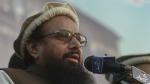 पाकिस्तान-आतंकी हाफिज सईद को लाहौर की कोर्ट से मिली जमानत, जानें क्या है मामला