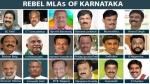Karnataka floor test: ये हैं सरकार के वो 19 विधायक जो कि सदन से हैं आज गायब