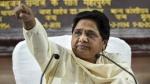 कर्नाटक: फ्लोर टेस्ट में शामिल ना होने पर मायावती ने अपने MLA को पार्टी से निकाला