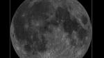 Lunar Eclipse 2019: शाम 4:30  बजे लगेगा सूतक, इस दौरान ना करें ये काम