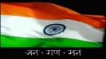 हिंदी मीडियम के शिक्षकों की मीटिंग के राष्ट्रगान में 39 खड़े नहीं हुए, कुछ तो छोड़कर ही चले गए