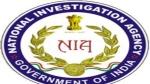 टेरर फंडिंग मामले में NIA की बड़ी कार्रवाई, तमिलनाडु में 14 जगहों पर छापेमारी