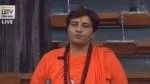 प्रज्ञा ठाकुर ने संसद में दिया पहला भाषण, भोपाल जेल के कटु अनुभव किए शेयर