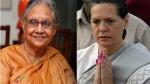 शीला को सोनिया ने बताया बड़ी बहन, संदीप दीक्षित को पत्र लिख कहा- उनका जाना कांग्रेस के लिए बड़ी क्षति