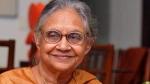 दिल्ली की पूर्व मुख्यमंत्री और कांग्रेस नेता शीला दीक्षित का निधन, लंबे समय से थीं बीमार