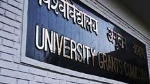 यूजीसी ने जारी की देशभर में चल रही फर्जी यूनिवर्सिटी की लिस्ट, यूपी-दिल्ली शीर्ष पर