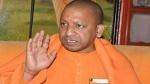 सोनभद्र हत्याकांड: CM योगी आदित्यनाथ ने कांग्रेस को बताया जिम्मेदार, बोले-1955 में पड़ी नींव