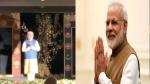 भूटान में जब प्रधानमंत्री नरेंद्र मोदी के सामने आ गए एक और मोदी!